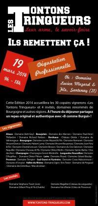 Irrigation en Languedoc-Roussillon : Feu vert européen pour un financement de 6 M€