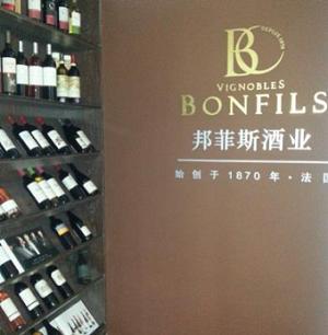 Languedoc : Bonfils créé son comptoir en Chine