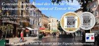 2018 BRIGNOLES PROVENCE VERTE - Concours international des Vins de Terroir International Competition of Terroir Wines - EDITION  6