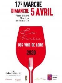 La 38ème Paulée des Vins de Loire - annulée