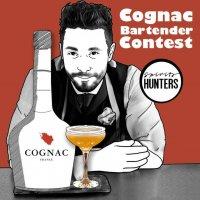 Cognac Bartender Contest
