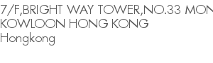 HONG KONG UNITED WISE GROUP LIMITED