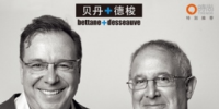 Vinexpo Hong-Kong is partnering with the Bettane & Desseauve guide