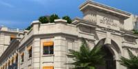 Rhone wine centre: The Avignon Carré du Palais postponed until 2017