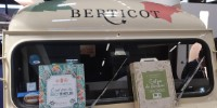 Le nouveau logo de Berticot arbore une petite feuille de vigne.