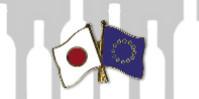 En 2017, le Japon était le septième marché d'exportation pour les vins et spiritueux français, avec 535millions d'euros de chiffre d'affaires (+6,4%).