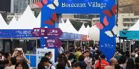 La soif chinoise pour les vins de Bordeaux sera mise à l'honneur lors du Hong Kong Wine and Dine Festival, du 27 au 30 octobre prochains. Evènement que Vitisphere couvrira de l'intérieur.