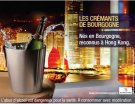 Nouvelles campagnes pour tous les vins de Bourgogne