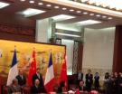 Coopération franco-chinoise : vers la révision des barrières à l'exportation, y compris des phtalates ?