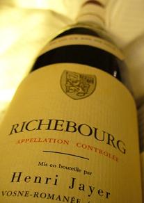 Vins les plus chers du monde : la Bourgogne domine toujours plus le top 50