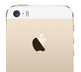 Nouvel iPhone : la bataille de la couleur champagne n'aura pas lieu !